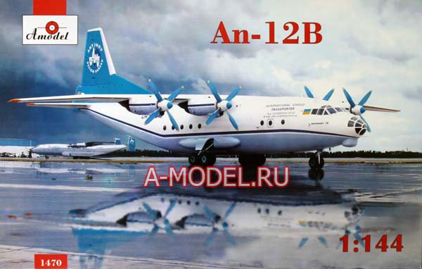 Ан-12Б Amodel 1/144 самолеты