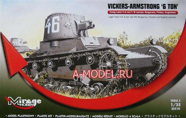 Vickers-Armstrong Mirage Hobby 1/35