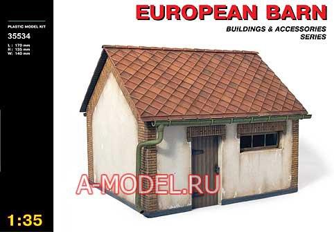 Европейский сарай MiniArt 1/35 35534