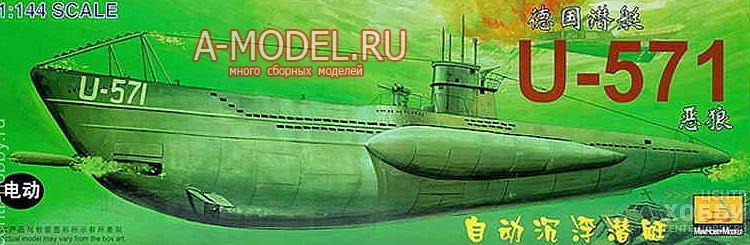 подводная лодка u 571 чертежи