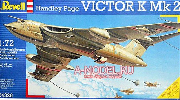 Victor K MK 2 сборная модель самолета Revell 1/72 04326