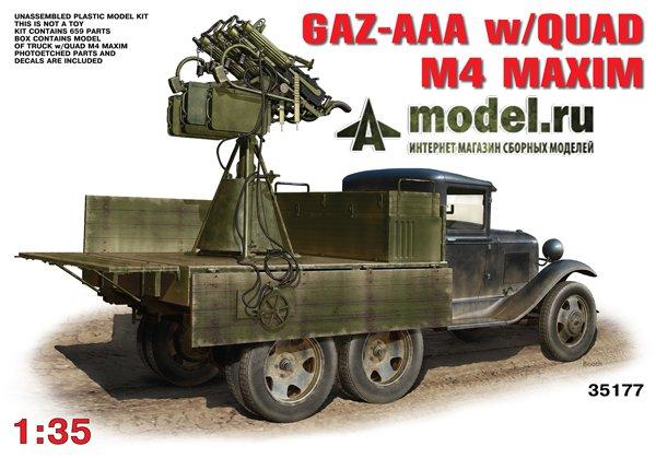 ГАЗ-ААА с пулеметом М4 Максим, купить модель MiniArt в 1:35