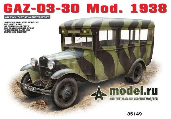 Автобус ГАЗ-03-30 1938 года, купить модель MiniArt в 1:35