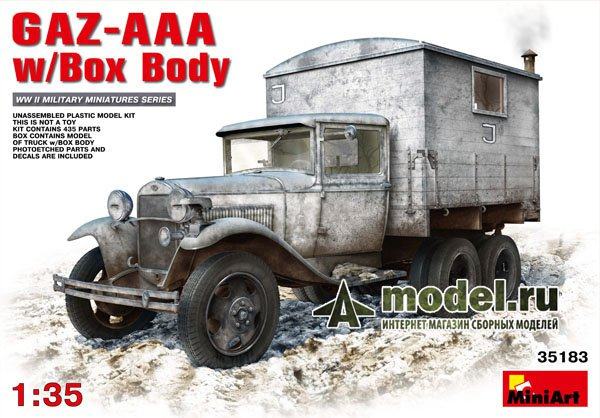 Автомобиль ГАЗ-ААА с кунгом, купить модель MiniArt в 1:35
