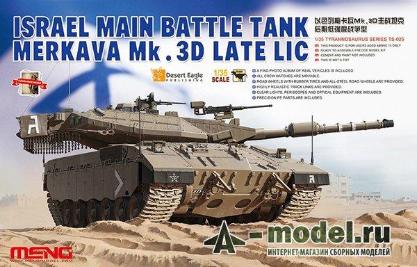 TS-025 ISRAEL MAIN BATTLE TANK MERKAVA Mk.3D LATE LIC MENG :: сборные модели :: техника :: MENG :: 1/35