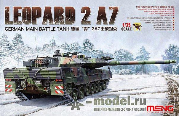 TS-027 Leopard 2 A7 - купить сборную модель техники MENG 1/35