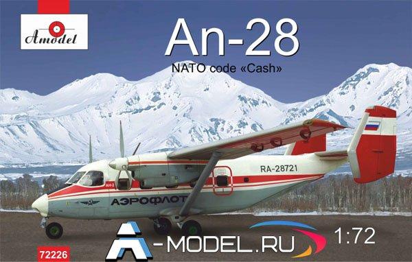 72226 Ан-28 - купить сборную модель самолета 1/72 Amodel
