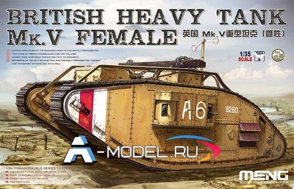 TS-029 British heavy tank Mk.V femaly купить масштабную модель от MENG 1/35 в интернет магазине для моделистов A-model