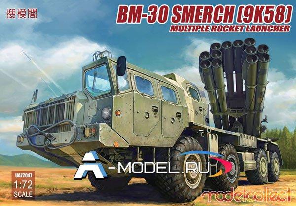 UA72047 BM-30 Smerch 9K58 multiple rocket launcher - купить сборную модель танка и техники 1/72 Modelcollect