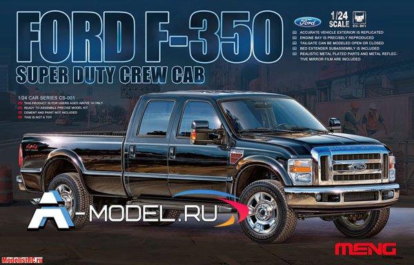 CS-001 Ford F-350 Super Duty Crew Cab - купить сборную модель автомобиля 1/24 MENG