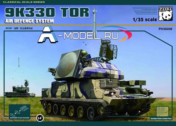 PH35008 TOR-M1 9K330 Russian  Missile System - купить сборную модель танка и техники 1/35 Panda Hobby
