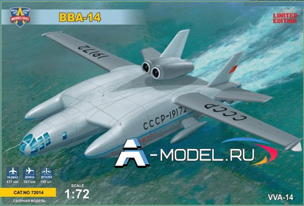 72014 ВВА-14 Гидросамолёт Modelsvit 1/72 сборные модели самолетов