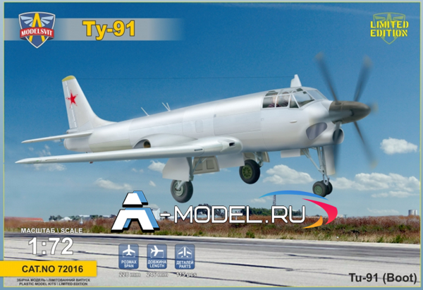 72016 Ту-91 Modelsvit 1/72 сборные модели самолетов