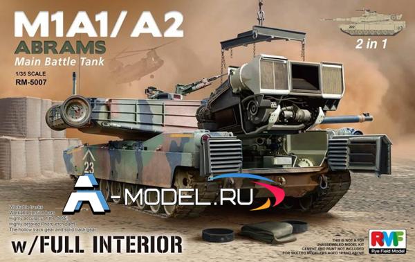 RM-5007 M1A1/M1A2 w/ Full Interior  модели для склеивания танков и военной техники 1/35 RMF