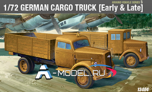 13404 GERMAN CARGO TRUCK Early & Late Academy 1/72 :: техника :: танки :: купить не дорого