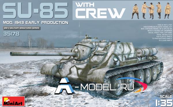 САУ СУ-85 с экипажем, купить модель MiniArt в 1:35