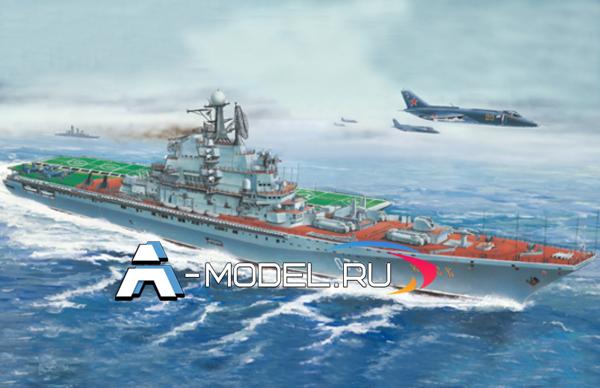 05207 Minsk ex Kiev ussr aircraft carrier - купить сборные модели кораблей Trumpeter все масштабы