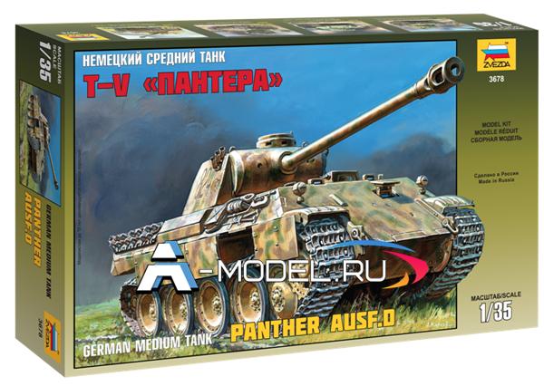 3678 Пантера PzKpfw V Ausf D - купить сборную модель техники 1/35 ЗВЕЗДА.