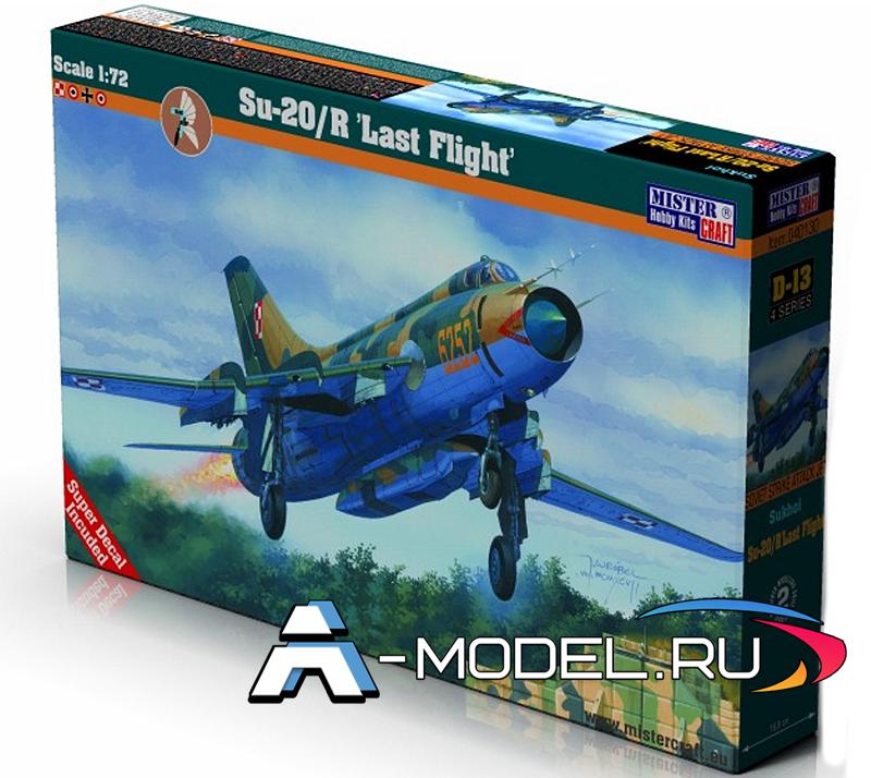 D-13 Su-20р Last Flight Mister Craft сборные модели самолетов 1/72