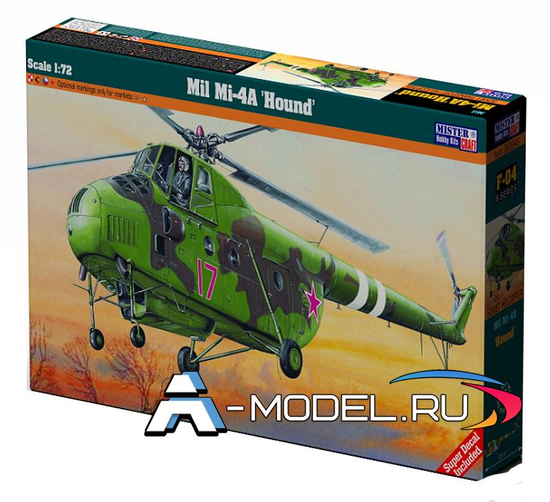 F-04 Mi-4 hound Mister Craft сборные модели самолетов 1/72