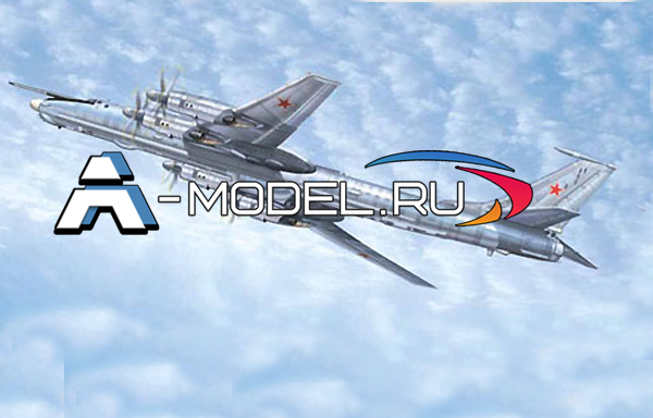 Ту-142 МР TRUMPETER 1/72 01609