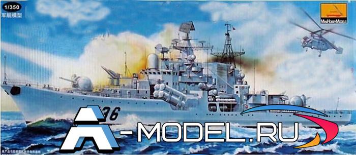 80707 Modern-class destroyers 136 Hangzhou - купить сборные модели кораблей и подводных лодок из пластика Mini Hobby Models