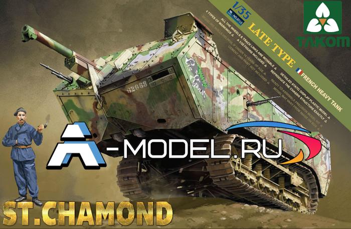 French Heavy Tank St.Chamond Takom 1/35 техника 2012