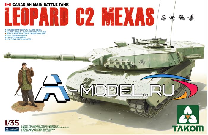 Leopard C2 Mexas Takom 1/35 техника 2003