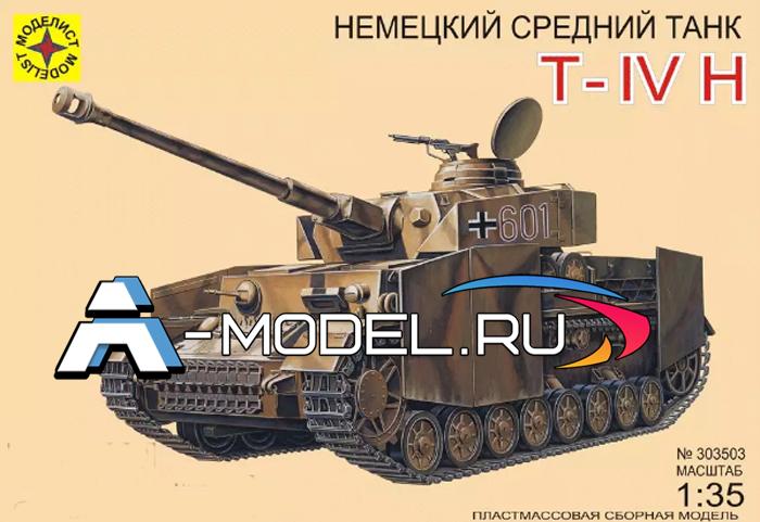 303503 T-IV H Моделист :: сборные модели :: танки :: Моделист :: 1/35