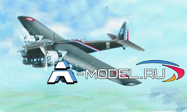 0845 Amiot 143 SMER 1/72 сборные модели самолетов и вертолетов