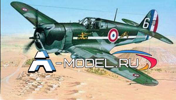 0841 CURTISS P-36 H75 Hawk - купить сборную модель самолета 1/72 SMER