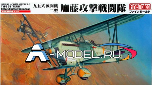 FB14 Ki-10-II PERRY Kato's Fighter Squadron  Fine Molds 1/48 сборные модели самолетов