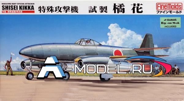 FB10 Kikka  Fine Molds 1/48 сборные модели самолетов