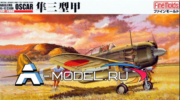 FB3 Ki-43 III Koh Oscar  Fine Molds 1/48 сборные модели самолетов