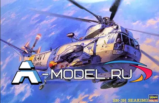 07201 SH-3H Sea King Revell 1/48 купить сборные модели самолетов