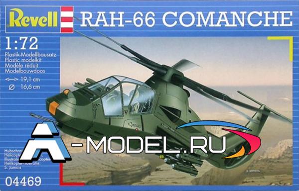 04469 RAH-66 Comanche - купить сборные модели самолетов 1/72 REVELL
