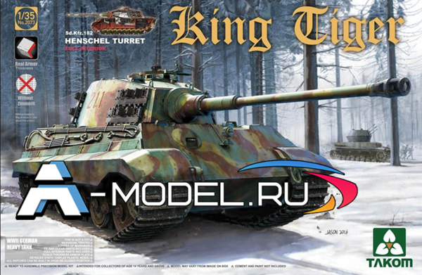 2073 King Tiger SdKfz 182 Henschel turret full interior - купить сборную модель техники 1/35 TAKOM