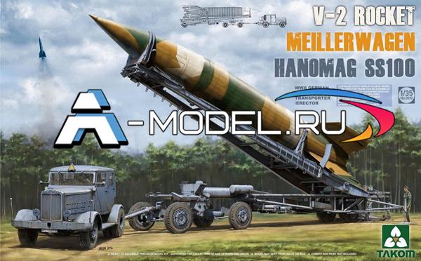2030 V-2 Rocket Meillerwagen Hanomag SS100 - купить сборную модель техники 1/35 TAKOM