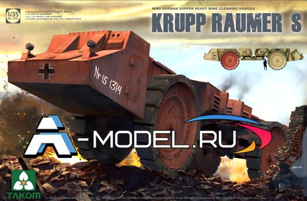 2053 Krupp Raumer S mine cleaning vehicle - купить сборную модель техники 1/35 TAKOM