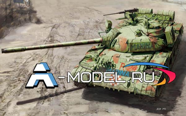 2056 Т-55А - купить сборную модель техники 1/35 TAKOM
