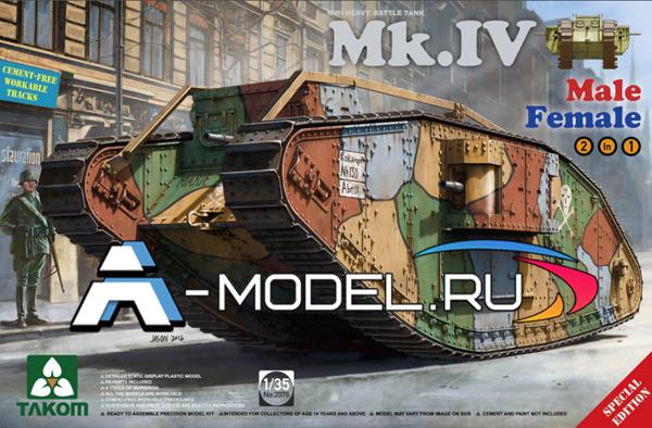 2076 Mk.IV Heavy Battle Tank  2 in 1 workable tracks, new decal - купить сборную модель техники 1/35 TAKOM