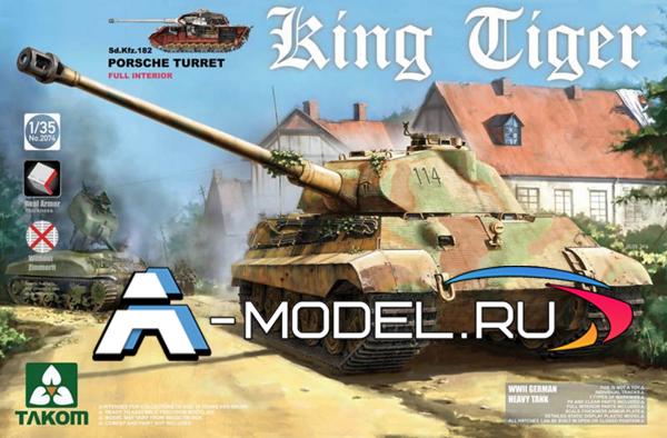 2074 King Tiger SdKfz 182 Porsche turret full interior - купить сборную модель техники 1/35 TAKOM