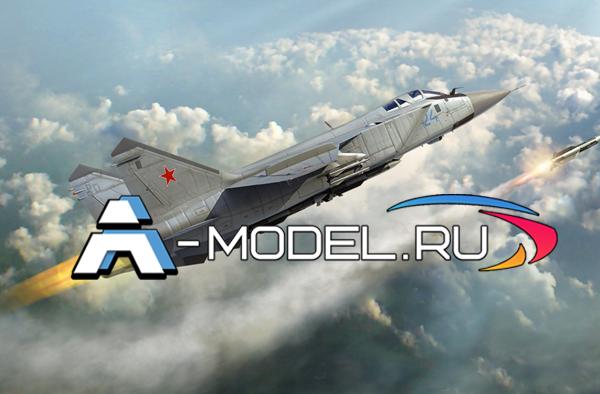 81753 MiG-31 Foxhound Hobby Boss 1/48 сборные модели самолетов и вертолетов