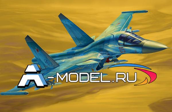 81756 Su-34 FULLBACK Hobby Boss 1/48 сборные модели самолетов и вертолетов