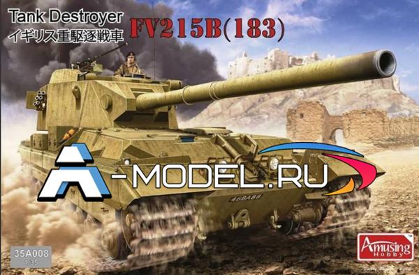 Истребитель танков FV215B, модель 35A008 Amusing в 1:35