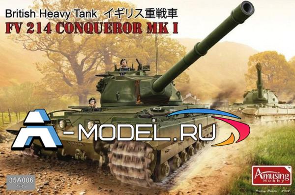 Танк Conqueror Mk I FV 214, модель 35A006 Amusing в 1:35