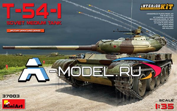 37003 Т-54-1 с интерьером - купить сборную модель самолета 1/35 Mini Art
