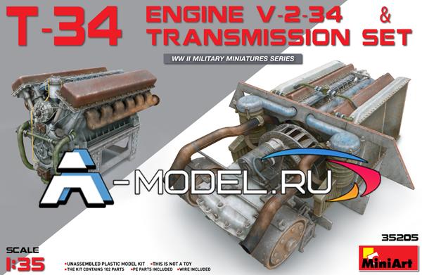 35205 Двигатель Т-34 с трансмиссией Mini Art 1/35 дополнение к моделям техники