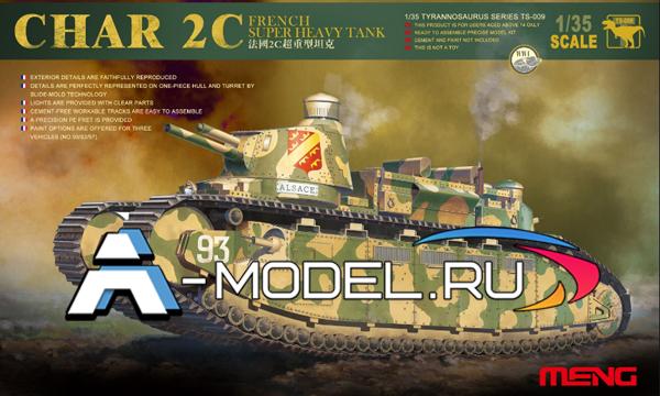 TS-009 Super Heavy Tank Char 2C - купить сборную модель техники MENG 1/35