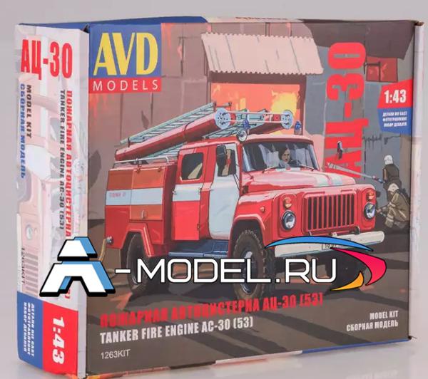 1263KIT Пожарная автоцистерна АЦ-30 53-106А AVD 1/43 сборные модели автомобили в деталях